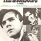 The Broadside cover shot May 13, 1964